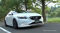 the brand new volvo v40 tuning by erst