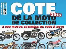 cote argus gratuit moto argus moto ancienne univers moto