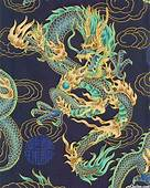 1000  Images About Dragons Asian Art On Pinterest