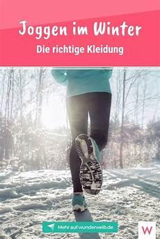 die richtige kleidung f 252 rs joggen im winter joggen im