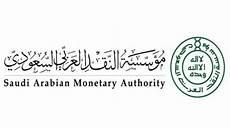 moody s sama deal with ripple provides 400 million to banks asharq al awsat
