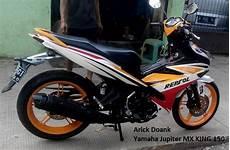 Modifikasi Mx King Movistar by Bagusan Mana Yamaha Mx King Repsol Atau Mx King Movistar