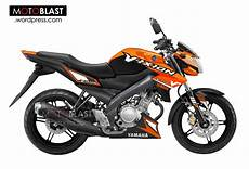 All New Vixion Modif by 67 Modifikasi Striping Yamaha Nmax Modifikasi Yamah Nmax