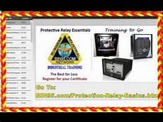 protection relay basics youtube