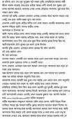 Desi Bangla Choti Collection In Font Love Story