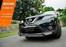 Nissan X Trail T32 Tuning - тюнинг обвес tech design 4sport на nissan x trail t32