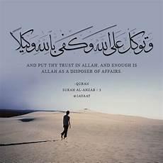 107 Kata Kata Bijak Tokoh Kehidupan Cinta Islami