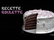 Layer Cake Chocolat Avec Herv 233 Cuisine G 226 Teau 224 6