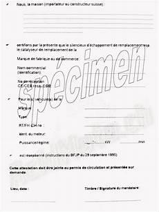 documents vente moto le contr 244 le technique suisse etape 2 les modifications motos ce que vous devez savoir