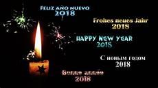 Neues Jahr 2018 Bilder - frohes neues jahr 2019 bilder w 252 nsche nachrichten gr 252 223 e
