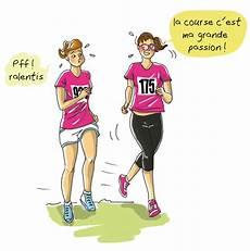 Les Illustrations De Scarlatine Page 5 Les