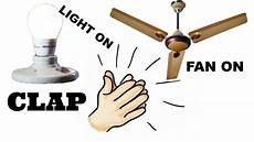 how to make a clap switch at home control your light fan just using clap diy youtube
