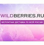 валберис интернет магазин официальный сайт как вернуть товар