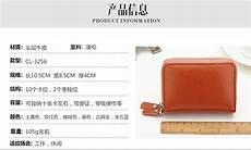 dompet kartu anti magnetik rfid 305 black jakartanotebook com
