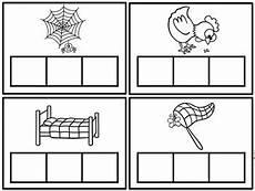 sound boxes short vowels cvc by martin teachers pay teachers