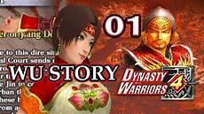 dynasty warriors 4 100 wu musou mode 01 sun