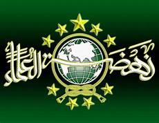 Dunia Islam Arti Lambang Nu