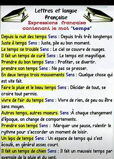 parole 7 lettere lettres et expressions de langue francais conversation