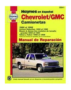 auto repair manual free download 1998 chevrolet suburban 1500 navigation system manual de reparacian chevrolet gmc camionetas haynes 1988 al 1998 suburban blazer jimmy tahoe