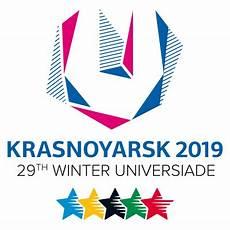 29th winter universiade