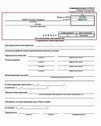 скачать бланк приказ о сдачи документации в государственный архив