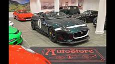 jaguar project 7 for sale uk now sold jaguar f type project 7 for sale at autostore