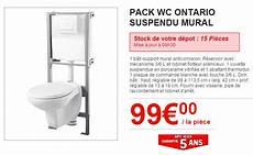 mecanisme wc suspendu brico depot m 233 canisme chasse d eau wc