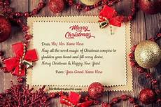 write name merry christmas wishes image