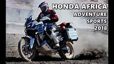 Honda Africa 2018 - 2018 honda africa adventure sports up
