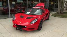 ロータス エリーゼ S Lotus Elise S In 代官山
