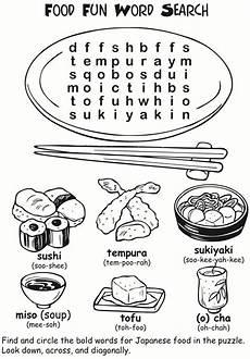 japan worksheets for kindergarten 19565 welcome to dover publications japan for learn japan japanese