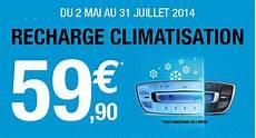 recharge clim promo mecanique