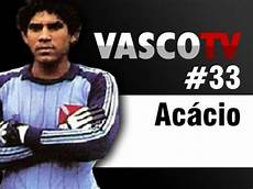 vasco playlist vascotv 33 ac 225 cio