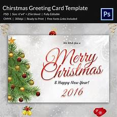 new year card template psd 22 greeting card templates psd free