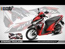 Modifikasi Stiker Motor Beat by Katalog Stiker Striping Motor Beat Fi 2016 Modifikasi