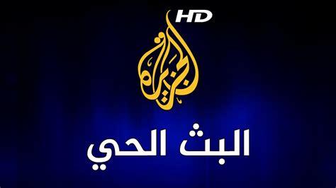 Al Jazeera En Direct