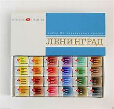 white nights leningrad watercolor paint 24 colors russian nevskaya palitra ebay