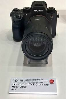 images of tamron 28 75mm f 2 8 di iii rxd fe lens at cp 2018 sony rumors