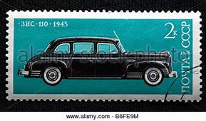 Car Zis 110 1945 Postage Stamp USSR 1976 Russia