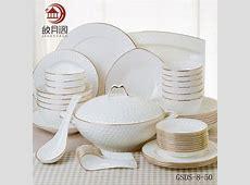Wholesale Pakistani Royal Bone China Dinner Set Gsds 8 50