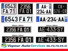 Carte Grise Et Immatriculation Vapeur Auto Services