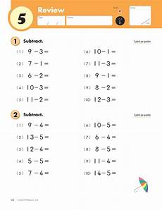 grade 2 subtraction kumon matem 225 tica enem