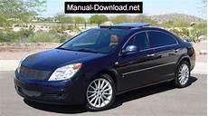 where to buy car manuals 2007 saturn aura regenerative braking saturn aura 2007 2009 service repair manual download instant manual download