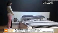 The Bed That Makes Itself