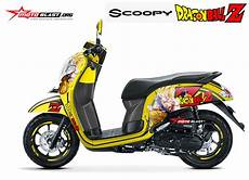 Scoopy Modif Stiker by Modifikasi Striping All New Scoopy Z Goku