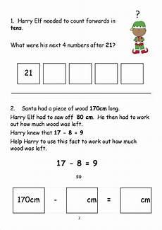 eyfs ks1 ks2 sen christmas maths sats worksheets teaching resources