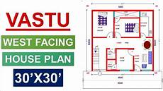 west facing house vastu plan 30 x30 west facing house plan as per vastu youtube
