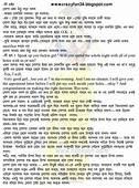 Latest Choti Golpo Chakri Bangla Story Lopar Appoinment Like
