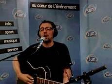 Le Son Unique Didier J En Ai Rien A Foutre
