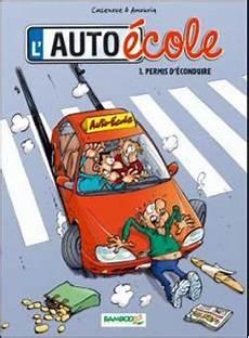 conduite sous stupéfiant taux l auto 233 cole tome 1 top humour andr 233 amouriq christophe cazenove cartonn 233 achat livre